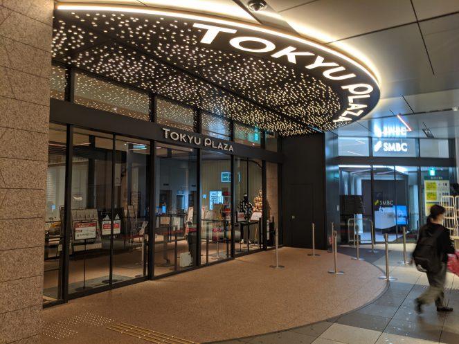 東急プラザ(渋谷フクラス)2階入り口